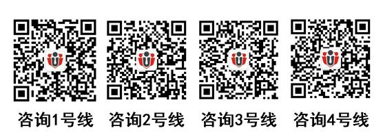贵州农业科学院面试培训课程