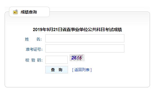 2019年贵州建设职业技术学院招聘面试培训