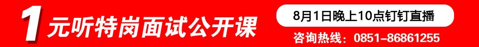 2020年贵州幼儿特岗教师笔试课程